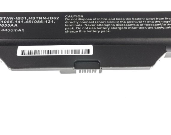 Green Cell Bateria do HP 550 11,1V 4400mAh