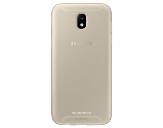 Samsung Etui Jelly Cover Gold  do J5(2017)