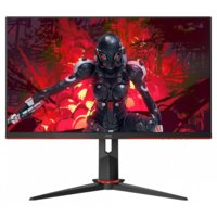 AOC Monitor 23.8 24G2U5/BK IPS 75Hz 4ms DP HDMIx2 Pivot