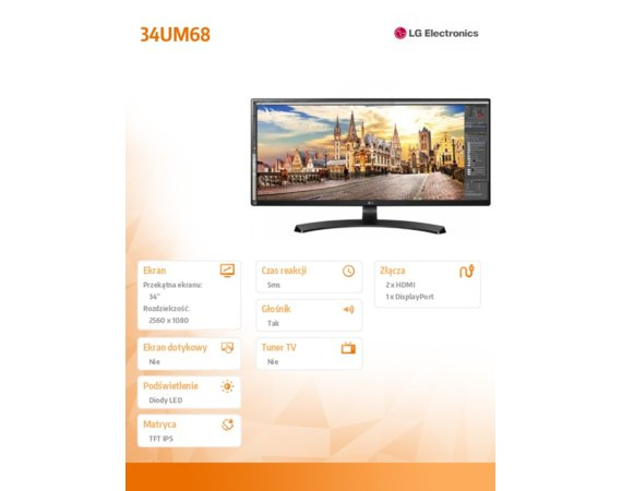 LG Electronics 34'' 34UM68-P IPS 21:9 5ms 300cd/m2 2xHDMI/DP