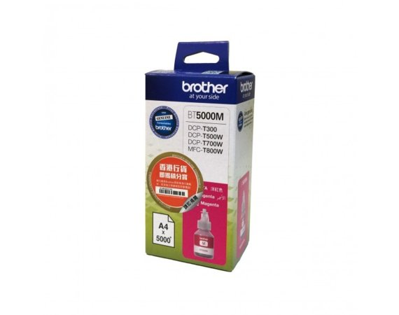 Brother Tusz BT5000M Magenta 5k do DCP-T300, DCP-T500W
