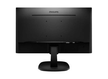 Philips Monitor 23.8 243V7QDSB IPS  DVI HDMI Czarny