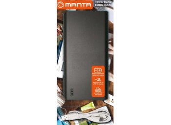 Manta POWER BANK MPB007 16000 MAH CZARNY
